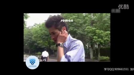 第八行 日语视频基础 日语零基础 自学日语 五十音图发音 零基础学日本语