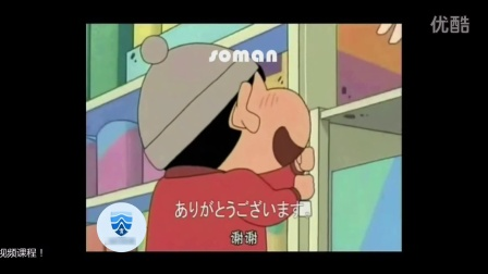 浊音 日语视频基础 日语零基础 自学日语 五十音图发音 零基础学日本语