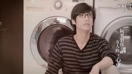 wo1jia2向惠玲新歌 女人心事 官方完整版MV电视剧嫁妆片尾曲