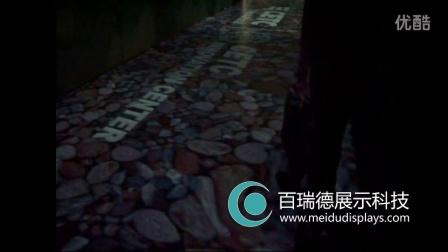 地面互动-虚拟水池