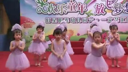 幼儿园小班舞蹈《可爱娃娃》
