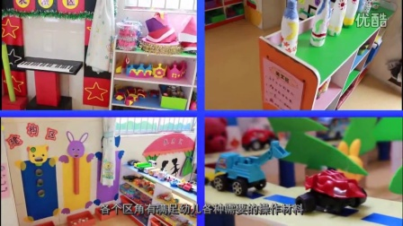 清远市清城区东方幼儿园