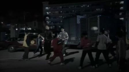 头七DVD国语中字