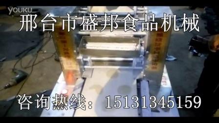 <恋爱排班表> 小型饺子皮机 自动水饺皮机 盛邦包子皮机  中厚边薄 无废角料