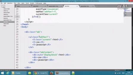 PHP公益培訓第3部 130 jquery插件返回值細節|網路教學影片收集