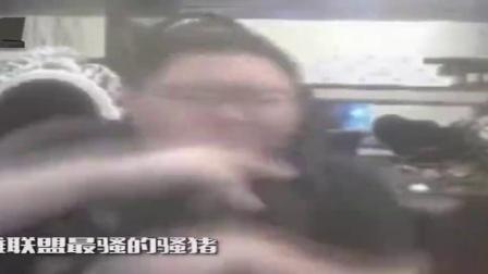 游迅网_《英雄联盟》PDD直播看自己的骚猪鬼畜,羞耻爆表!