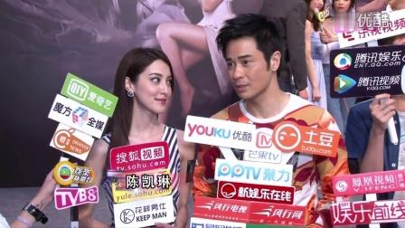 陈凯琳演技被网友质疑,郑嘉颖赞女友在不断进步,百忙中抽空欣赏星星探亲团。