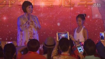 37届冠军班第2天下午-徐艺菲跳舞-妈妈去哪儿
