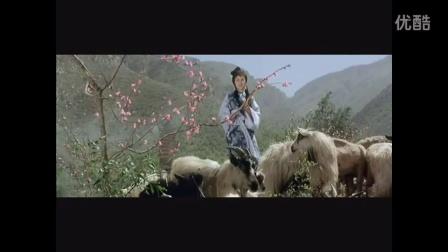【wo1jia2】郑绪岚 牧羊曲 饭制剧情MV电影《少林寺》插曲