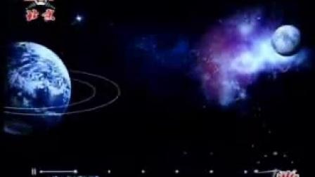 6-5-16嫦娥一号卫星变轨详析2'04''
