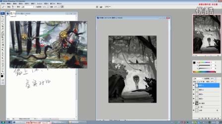 游戏原画教程全集|零基础入门到精通教程系列|PS绘画课|角色场景