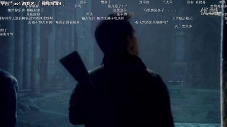 5月11日直播录像(有弹幕)