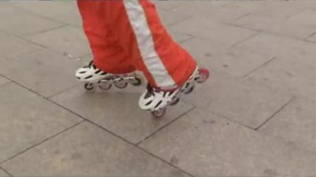 北京平谷轮滑爱好者李金峰轮滑运动欣赏