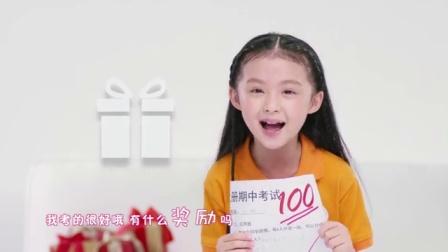 小天才电话手表六一节广告30秒版(2016.5.14)