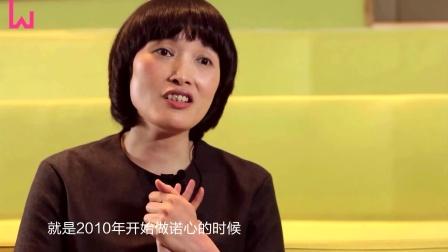 吾同 | 张岚:创业打造最大网上蛋糕品牌,五年一次破壳重生