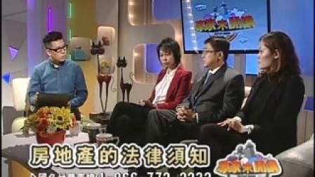 城市电视台 陈本玲 薛松  陈妍君 律师《专家来开讲》2016 05 10-1