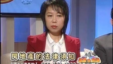 城市电视台 陈本玲 薛松 陈妍君 律师《专家来开讲》2016 05 10-3