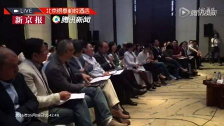 马云:中国企业家要赢得全球尊重,关键在四个关系