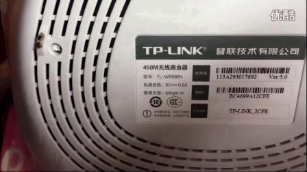 无线路由器设置详细视频教程(以tp-link为例)