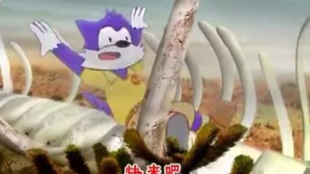 蓝猫淘气3000问 恐龙时代 片头