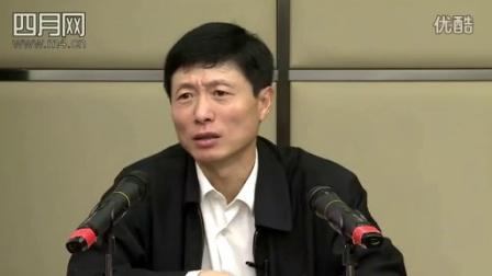 【四月大讲堂】艾跃进:为人民服务是毛泽东思想的精华(四讲之二)