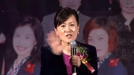 玫琳凯化妆品玫天津北京济南分公司第一对玫琳凯姐妹首席就职典礼-杨琦登基盛典(事业篇)