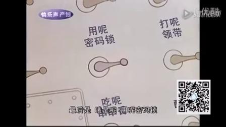 QQ群514329655云南方言搞笑小电影烧包谷第四季高清版009
