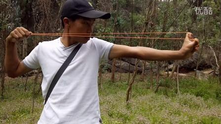 阿庐无架弹弓教学视频二,关于皮筋回弹打手等技术要领讲解。