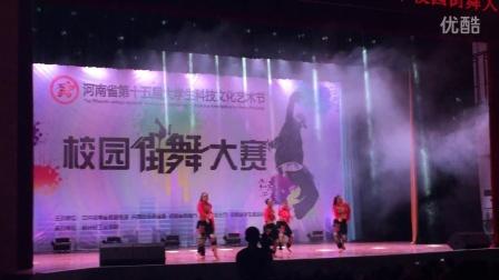河南省大学生文化街舞 小学生街舞