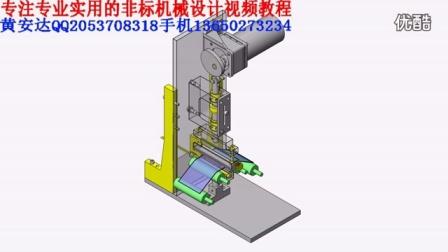 各种机械传动机构知识 (8)