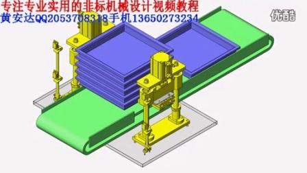 机械传动机构 (3)