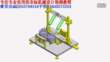 专业专注机械设计教程 (9)
