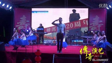 开县传奇演出公司 幸福和谐新开县 表演唱