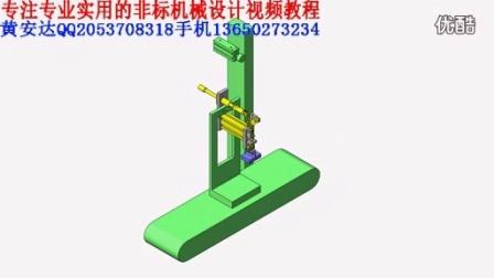 现代机械设计传动机构 (5)