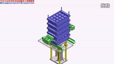 有用机械设计 (2)