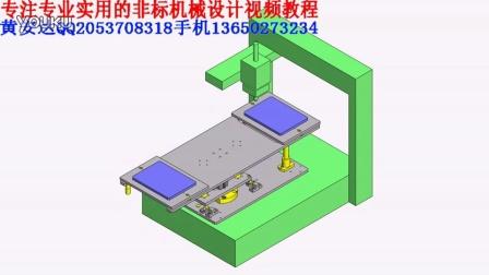 现代机械设计传动机构 (4)
