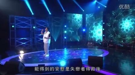 J2靚聲王 20160515 第22集 嘉賓劉浩龍鍾舒漫馬蹄露葉巧琳