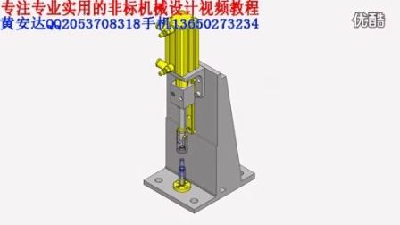 机械设计实用传动机构 (10)