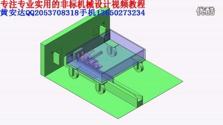 机械传动动画 (4)