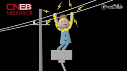 如何防止漏电
