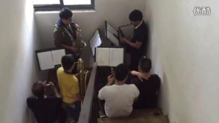 楼道里的音乐