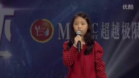 第14期《下一个奇迹》-徐艺菲自我介绍