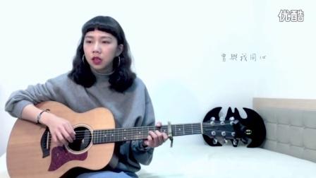 惊艳!港妹翻唱 - 夜空中最亮的星cover