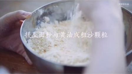 司康也叫英式松饼,是一款快速面包,口感酥松,清新不甜腻,味道更像是点心,是英式下|快厨房InstaChef
