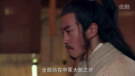 楚汉传奇(鸿门宴)