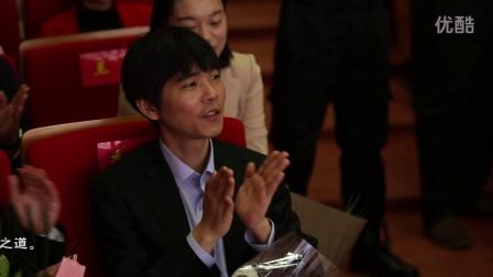 博衍中州琴坊首席琴师东郎受邀在亚太围棋俱乐部成立仪式上演奏