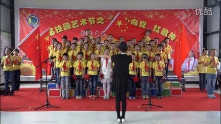 陕西省西安市临潼区东岳中心小学红五月视频《红星闪闪》