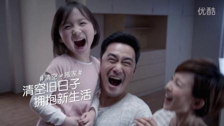60秒烧坏大脑的京东618广告