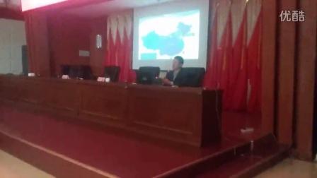 天粮科技-和顺县粮易模式电子商务推进会