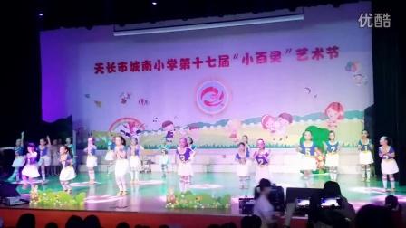 """天长市""""小百灵""""艺术节  舞空间·舞蹈培训中心"""